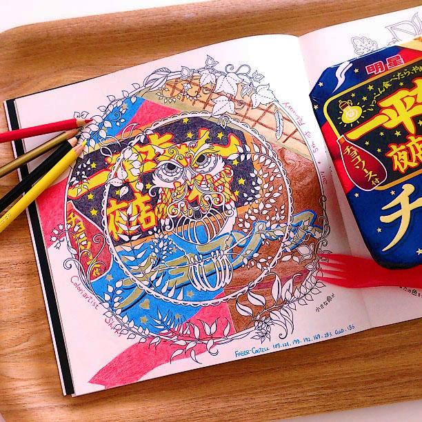 一平ちゃんチョコ (4)