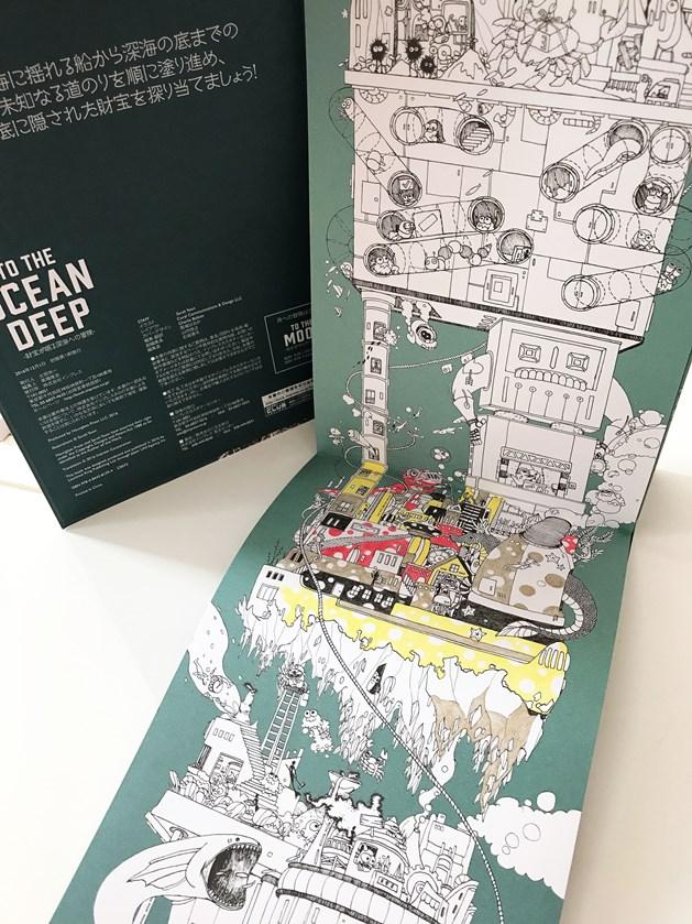 OCEAN DEEP (1)