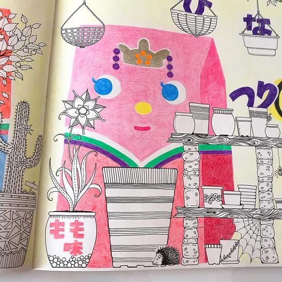 『ひみつの花園』ひな祭り2 (7)